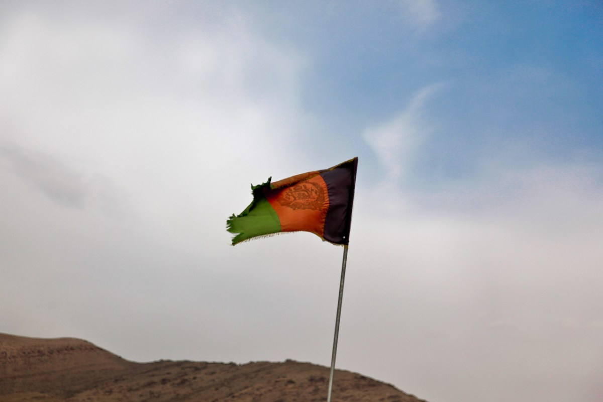 Afghanistan: The Rise of Yet Another ISIS Front