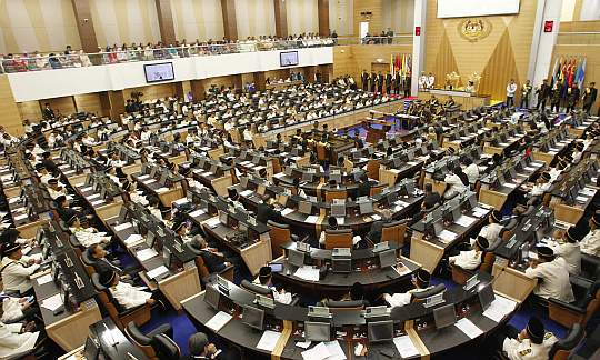 Dewan_Rakyat_Malaysia.jpg