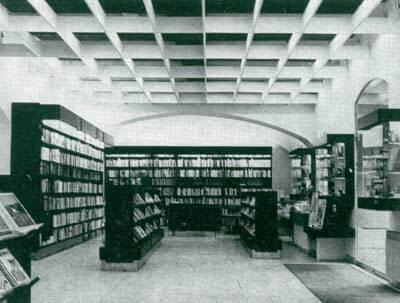Na mjestu današnje trgovine odjećom nekada se nalazila omiljena knjižara