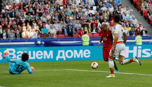 Ricardo Quaresma scores Portugal's first goal