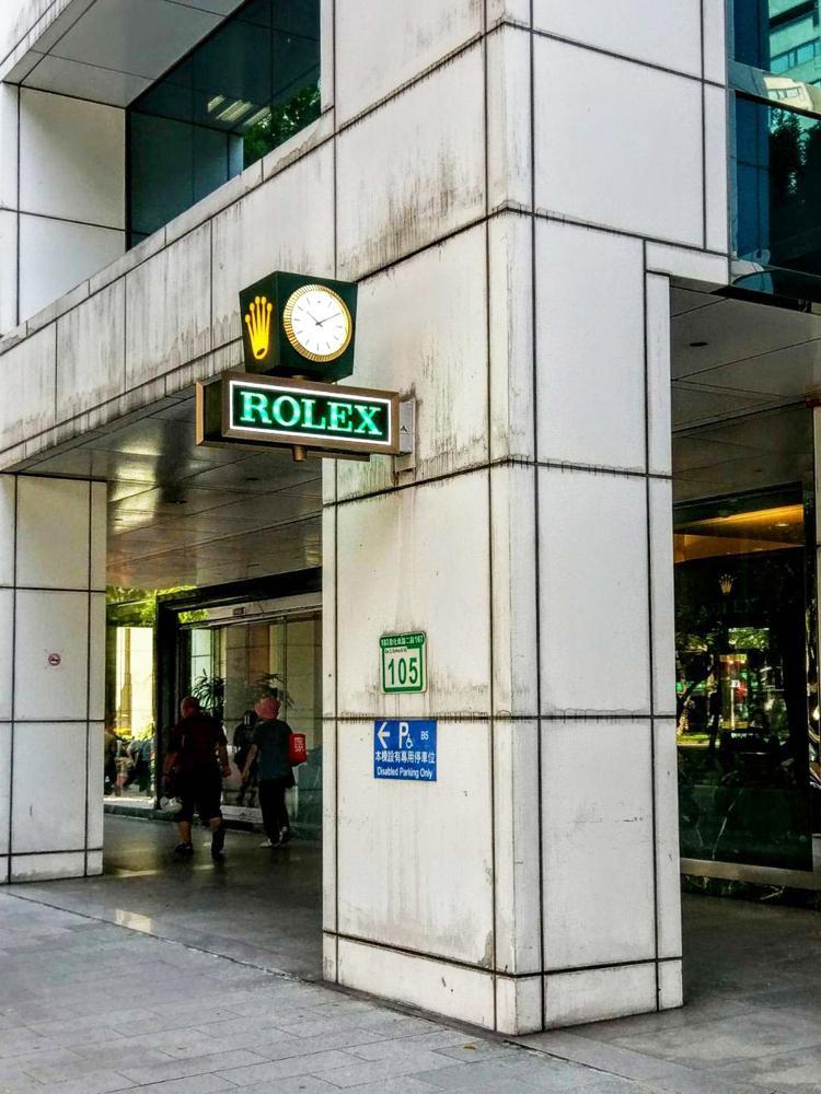相較地廣人稀的美國也才3、4家ROLEX授權服務中心,小小的台灣在台北及高雄卻各有一家RSC,本地消費者可更輕易體會到優質的官方服務。  台北總公司:02-2700-6300 台北市敦化南路2段105號一樓 高雄門市部:07-251-9988  高雄市中正四路125號一樓