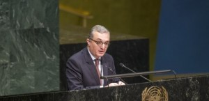 Armenia's Ambassador to the United Nations Zohrab Mnatsakanyan