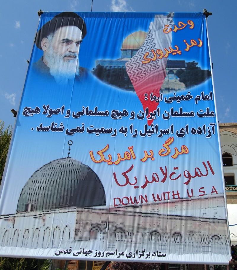 P8301617  Iran, Esfahan, Isfahan