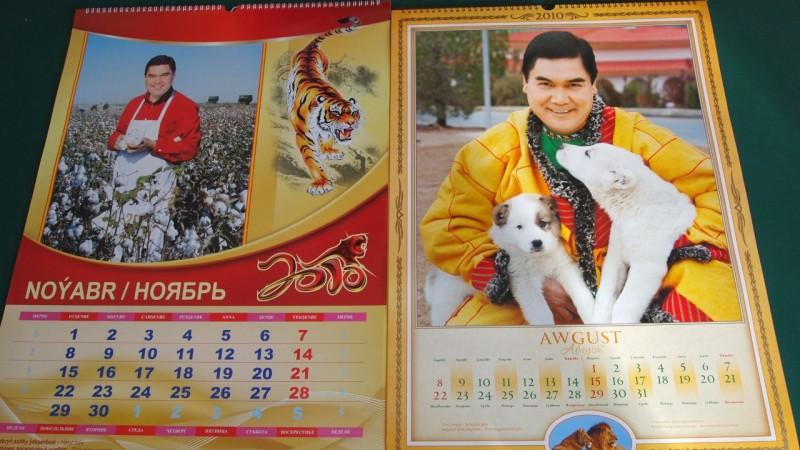 P9172345 Turkmenistan, asia central, centralasia, Ashgabath