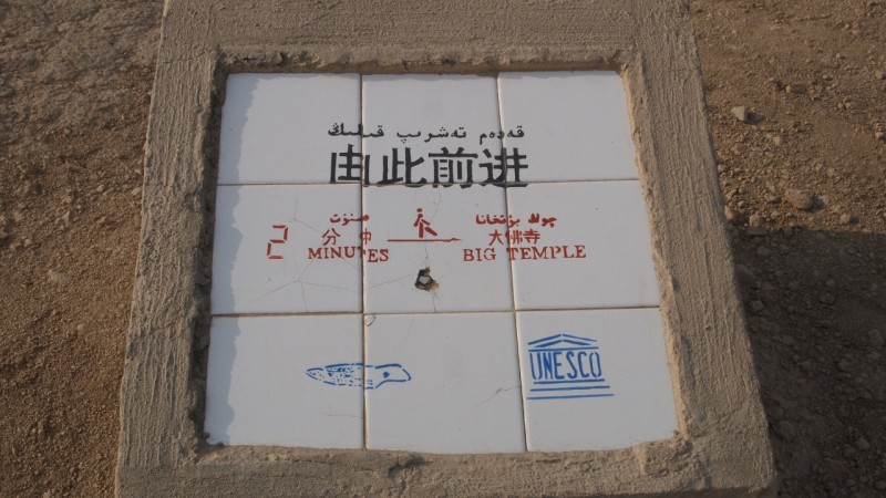China, taklamakan, desierto, desert, Khotan, Turphan, Yarklan PB175862