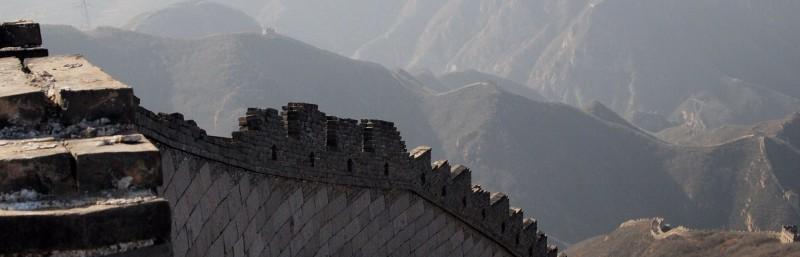 PB306745 China, gran muralla, great wall, Badaling