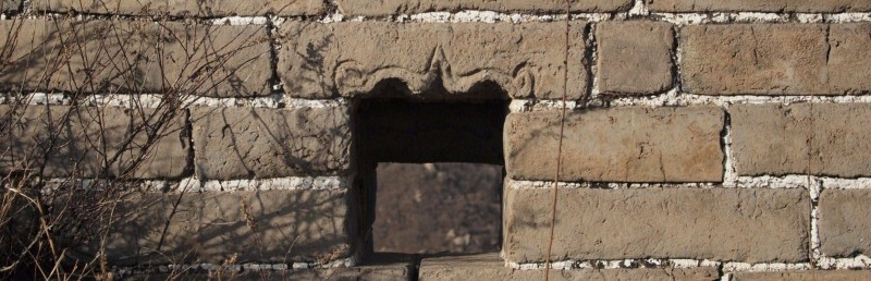 PB306787 China, gran muralla, great wall, Badaling