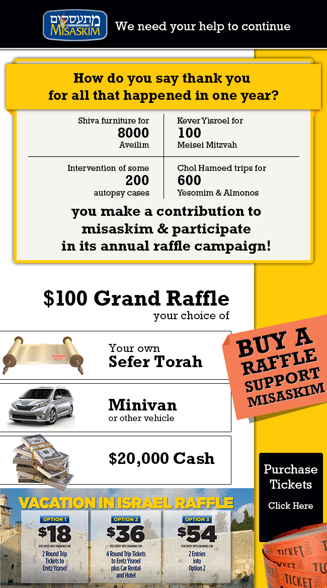 Misakim $100 Grand Raffle
