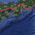 Tokyo – Kagoshima