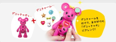 play-image-01