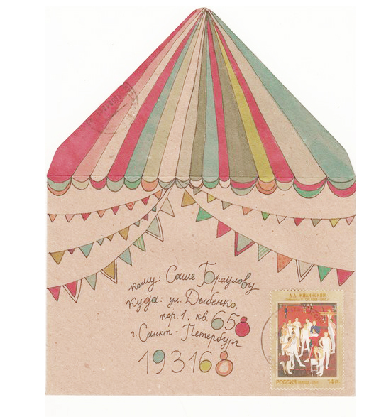 circus-decorated-envelope-by-nasya-kopteva-of-fish-mail-art
