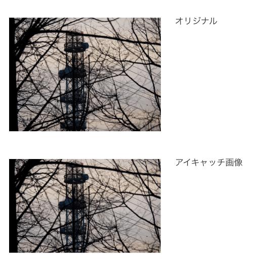 スクリーンショット 2015-08-04 23.55.15