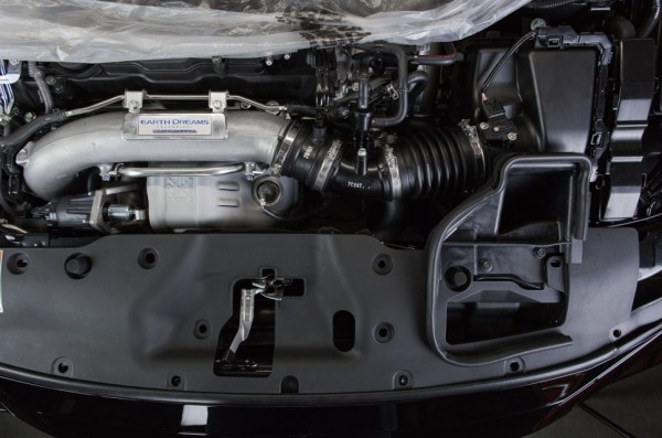 An aerial view of the stock intake system on our Type R.