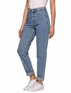 femme jean skinny étirable 5 poches extensible pantalon en jean