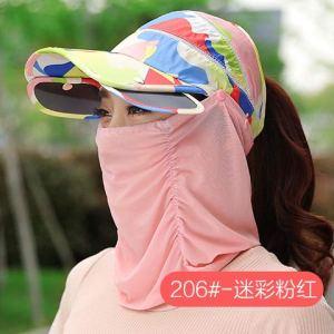 HKHJN Chapeau de Protection Contre Le Soleil Femelle Couverture d'été Visage UV visière d'équitation extérieure Chapeau à séchage Rapide Cool Chapeau Pliant Chapeau de Soleil féminin