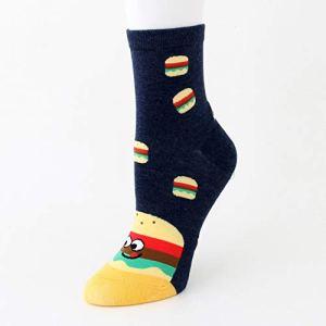 Jejhmy Coton peigné femmes chaussettes Harajuku Cartoon coloré mignon drôle Kawaii Hamburger Pizza chaussettes pour cadeau de Noël féminin EUR36-40 bleu marine,chaussettes femme kappa