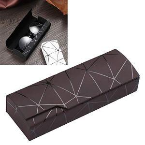 Yiomwaomog Lunettes de Mode Cas Lattice Motif Portable Boîte Lunettes (Blanc) (Color : Brown)