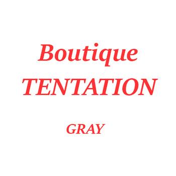 Boutique Tentation