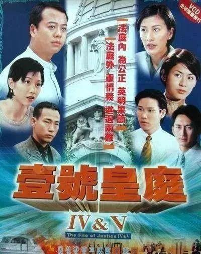 TVB十大感人的愛情故事電視劇,你仲記得幾部? | 香港小姐新聞