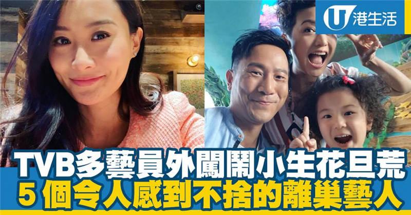 TVB出秘密武器救收視,捧落選港姐上位 | 香港小姐新聞