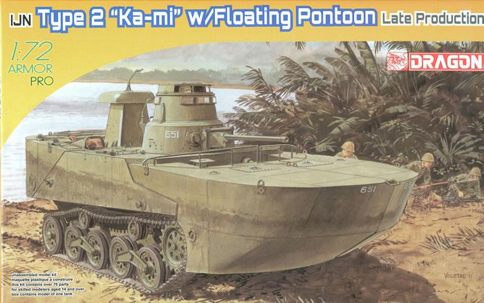 Resultado de imagen de type 2 ka-mi model kit