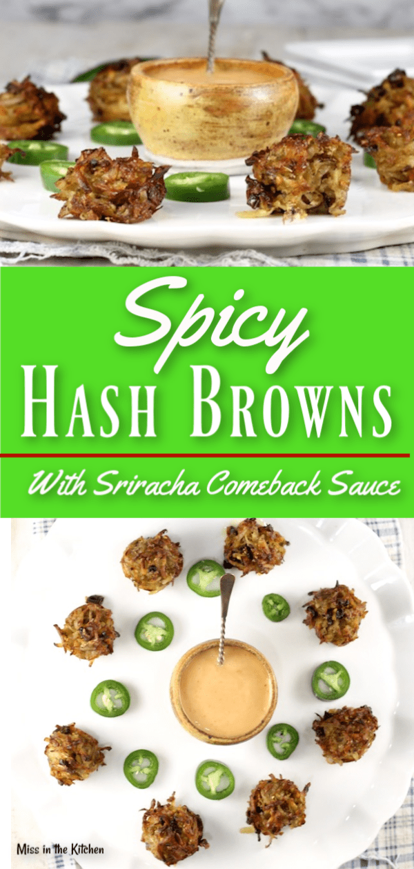 Spicy Hash Browns Appetizer