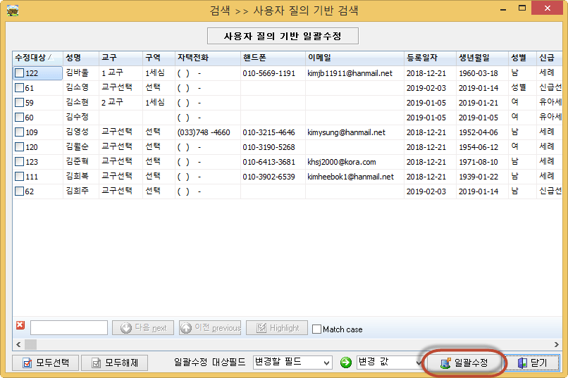 C:\Users\B40106\AppData\Local\Temp\SNAGHTML1e016418.PNG