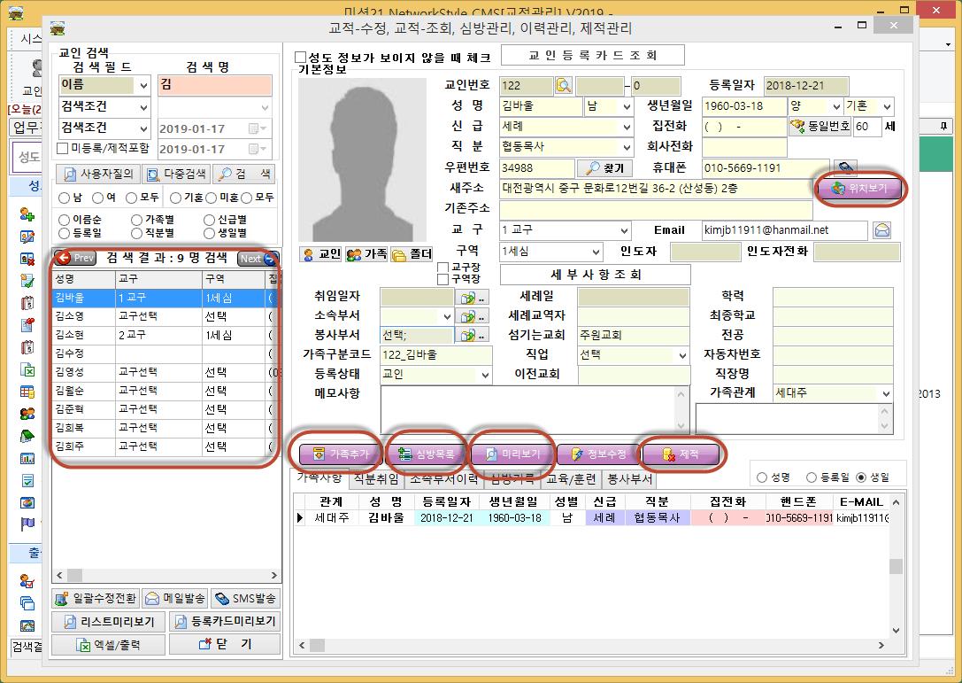 C:\Users\B40106\AppData\Local\Temp\SNAGHTML1e5addcc.PNG