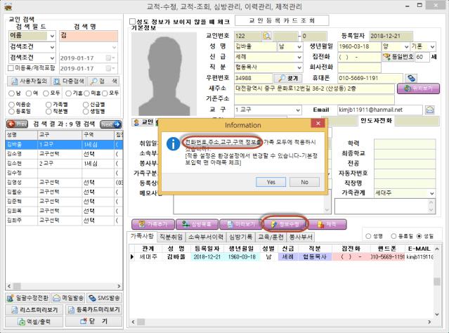 C:\Users\B40106\AppData\Local\Temp\SNAGHTML1e5d08d9.PNG