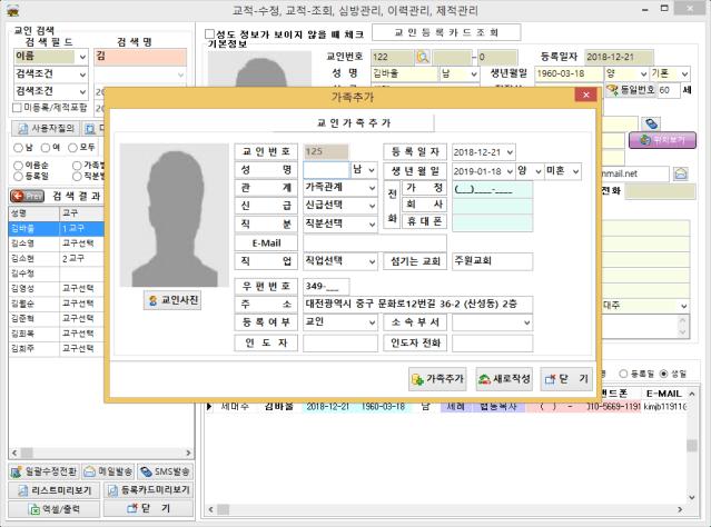 C:\Users\B40106\AppData\Local\Temp\SNAGHTML1e5f07b7.PNG