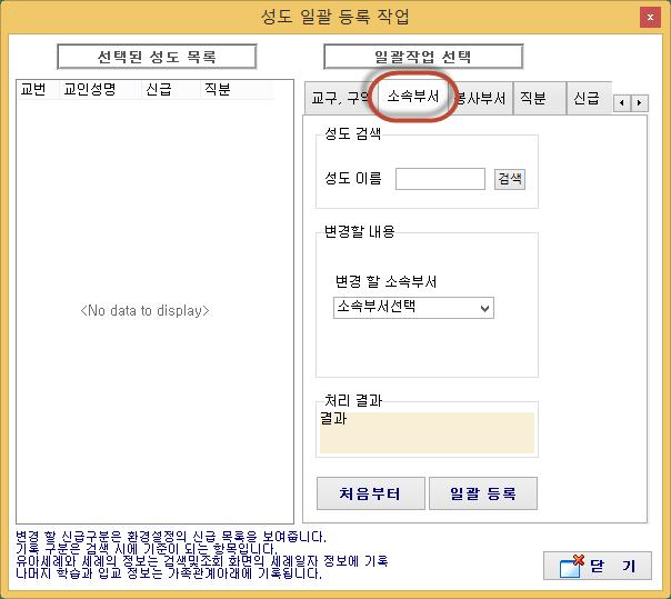 C:\Users\B40106\AppData\Local\Temp\SNAGHTML1e6e94da.PNG