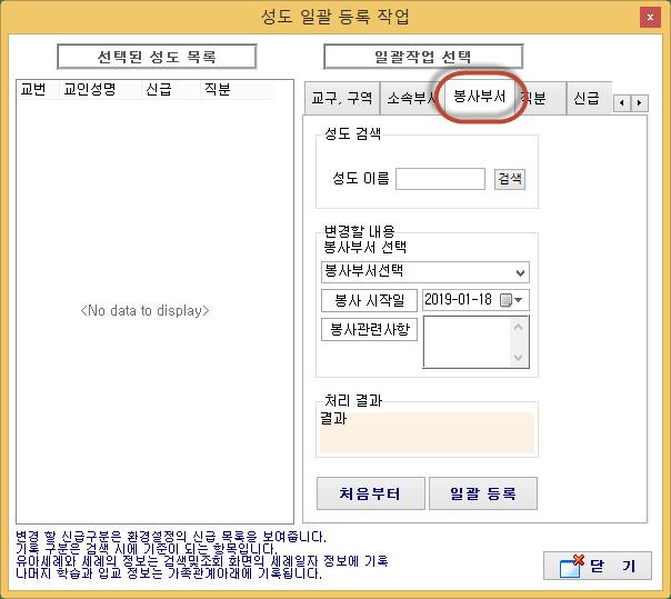 C:\Users\B40106\AppData\Local\Temp\SNAGHTML1e6ecb0d.PNG