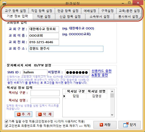 C:\Users\B40106\AppData\Local\Temp\SNAGHTML1e72e48d.PNG