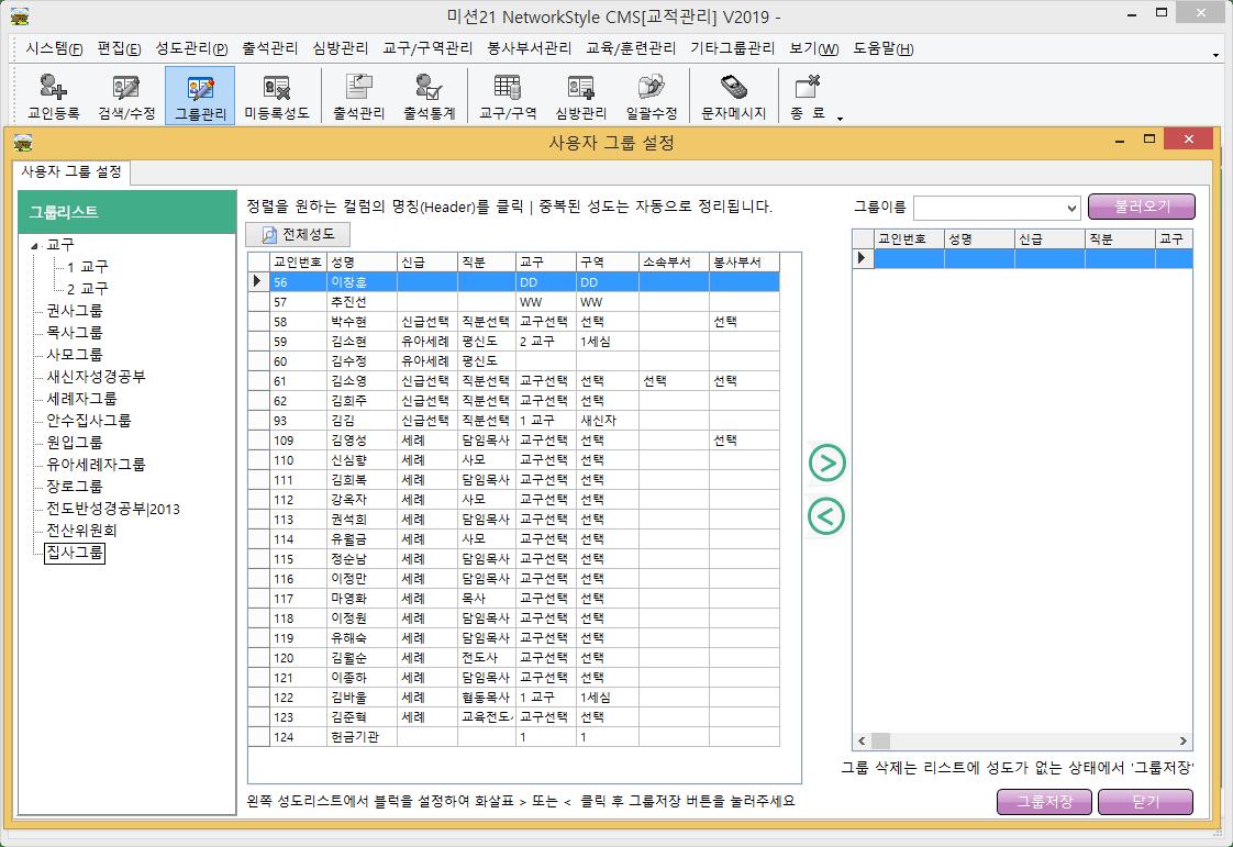 C:\Users\B40106\AppData\Local\Temp\SNAGHTML1e78f5c6.PNG