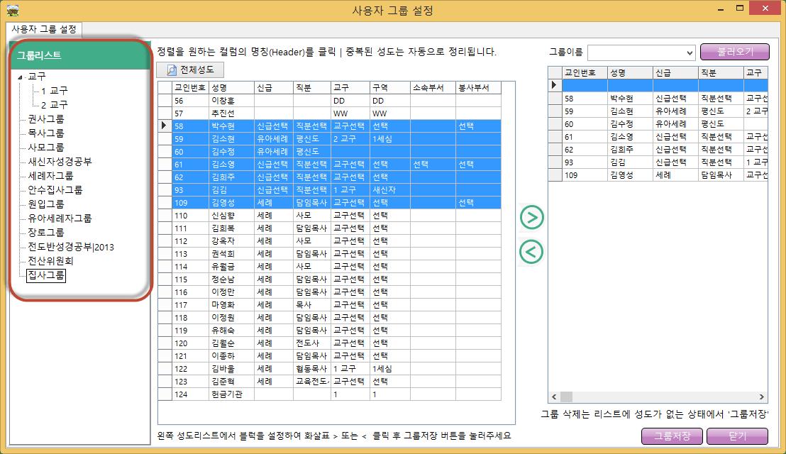 C:\Users\B40106\AppData\Local\Temp\SNAGHTML1e92a1ad.PNG