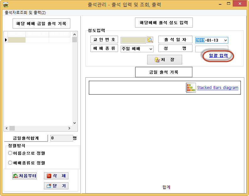 C:\Users\B40106\AppData\Local\Temp\SNAGHTML1e96f4ea.PNG