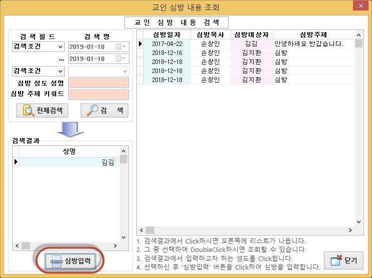 C:\Users\B40106\AppData\Local\Temp\SNAGHTML1e9c9095.PNG