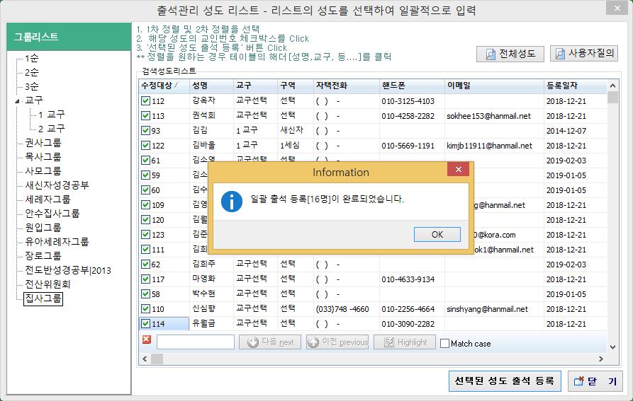 C:\Users\B40106\AppData\Local\Temp\SNAGHTML21974b30.PNG