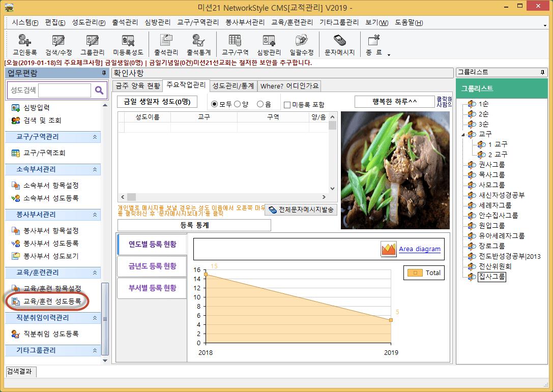 C:\Users\B40106\AppData\Local\Temp\SNAGHTML239ac76c.PNG