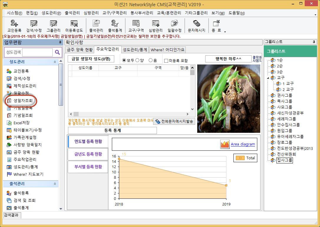 C:\Users\B40106\AppData\Local\Temp\SNAGHTML239e81d4.PNG