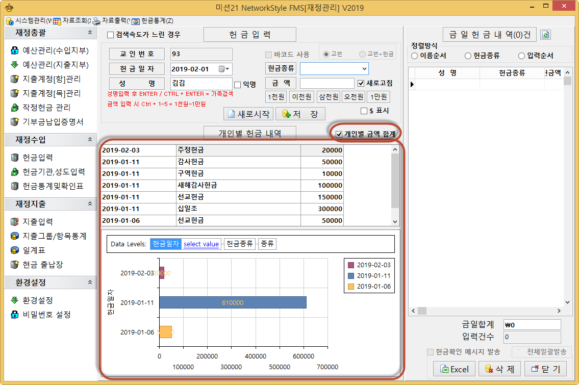 C:\Users\B40106\AppData\Local\Temp\SNAGHTML2474d09f.PNG
