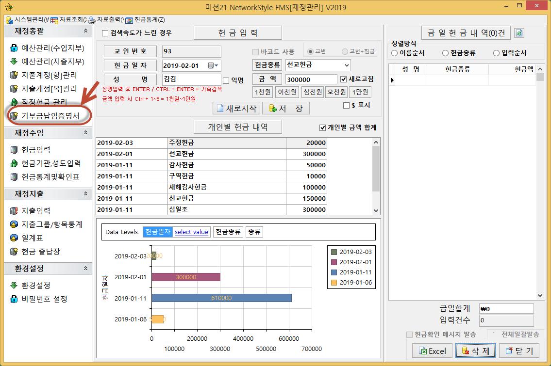 C:\Users\B40106\AppData\Local\Temp\SNAGHTML251c5718.PNG
