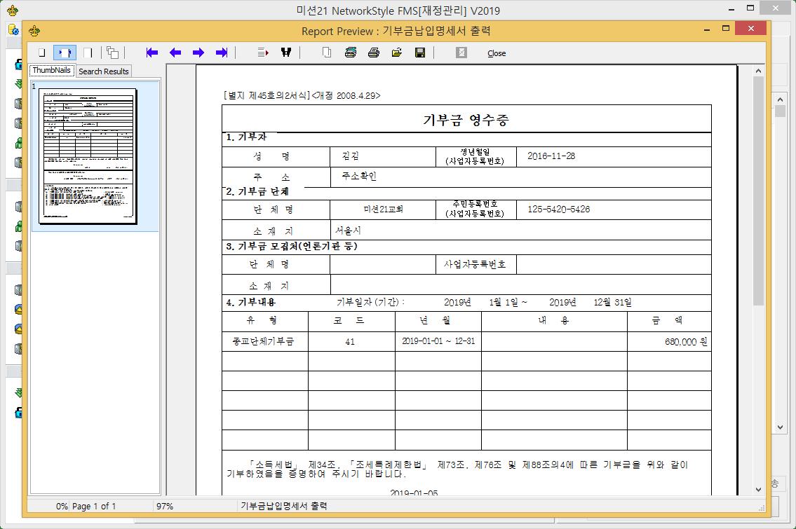 C:\Users\B40106\AppData\Local\Temp\SNAGHTML251da265.PNG