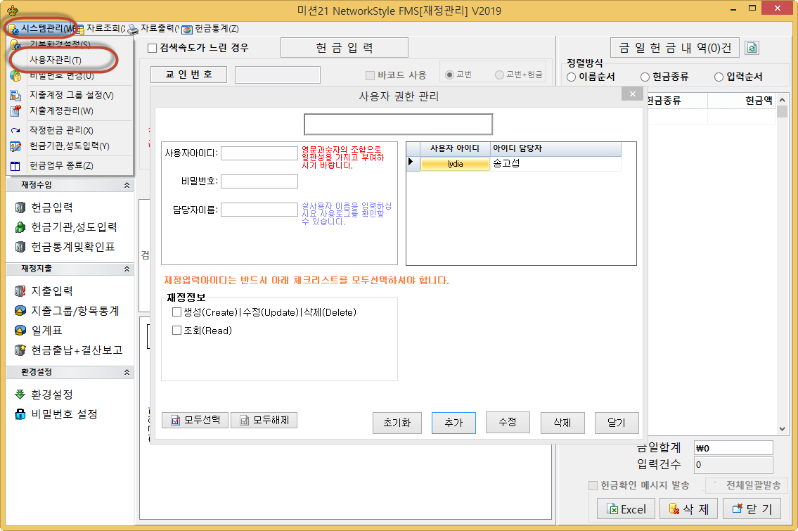 C:\Users\B40106\AppData\Local\Temp\SNAGHTML252c1704.PNG