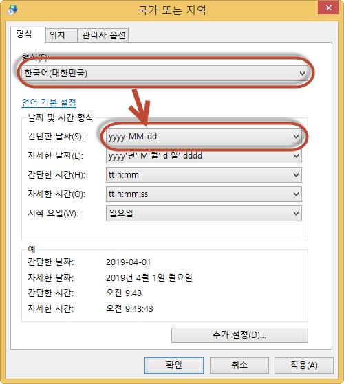 mb-file.php?path=2019%2F04%2F01%2FF15_setting3.jpg