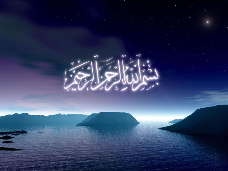 https://i1.wp.com/www.missionislam.com/islamicart/wallpaper/images/bismillah3_jpg_jpg.jpg