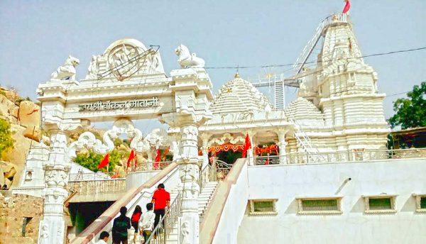 Vankal Mata Temple Viratra