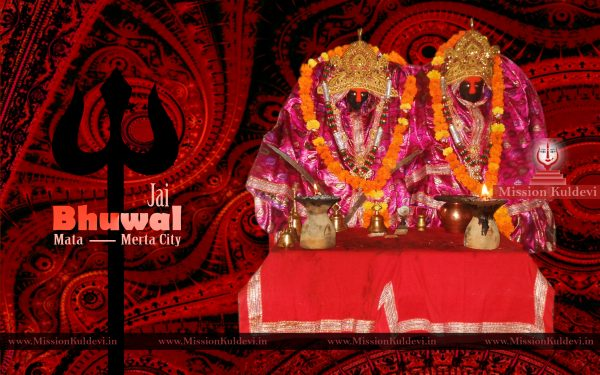 bhuwal-mata-wallpaper-1