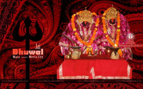 bhuwal-mata-wallpaper-1