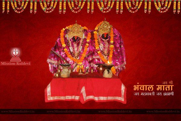 Bhuwal Mata Images Merta City